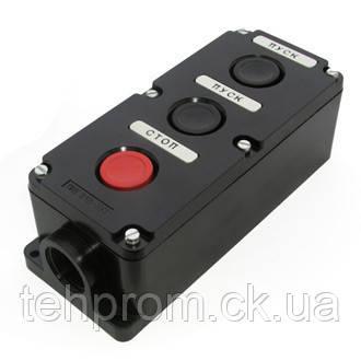 Пост кнопочный  ПКЕ 212-3, фото 2