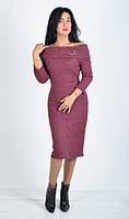 Качественное платье с трикотажной ткани резинка с люрексо
