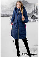 Женская зимняя синяя куртка ЛИАНА 44-54 размеры