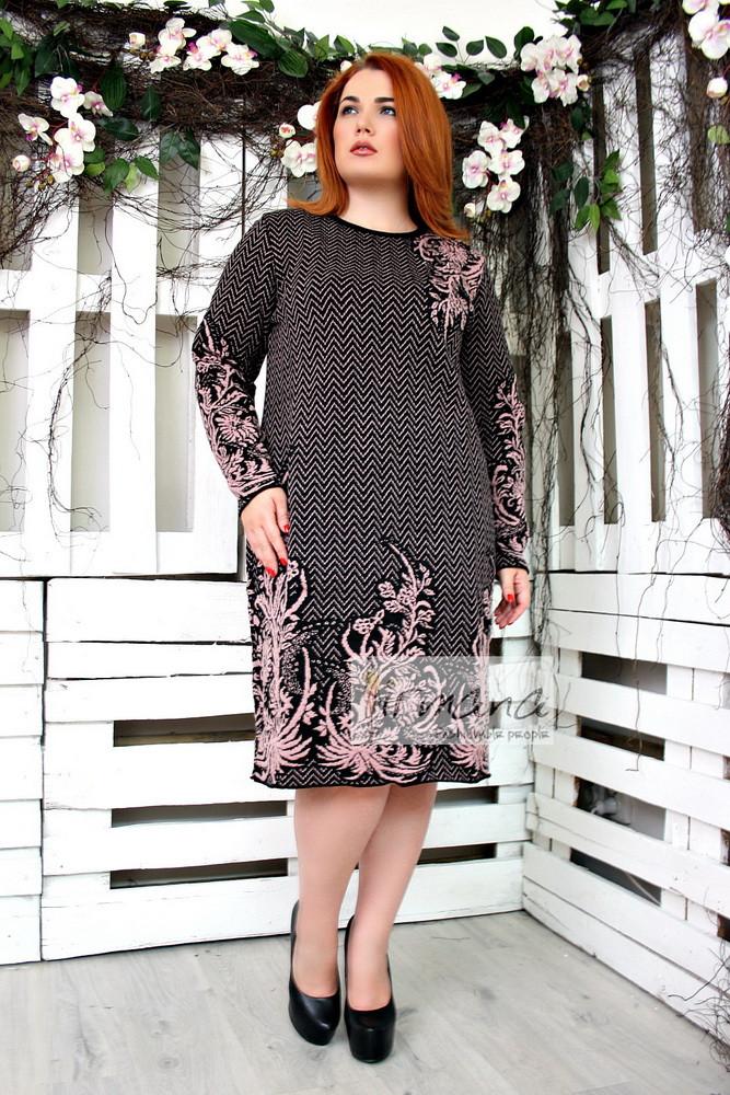 14ae30450c23138 Красивое вязаное платье Мадрид розовое 46-60 - V Mode, прямой поставщик  женской одежды