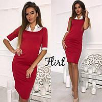 Стильное платье. отличный вариант для офиса или института