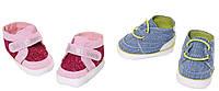Обувь для куклы BABY BORN СТИЛЬНЫЕ КРОССОВКИ 2 в ассорт. Zapf (824207)