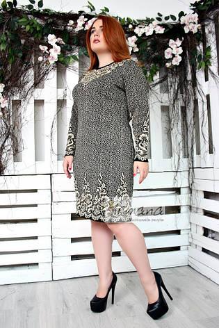 fd96020340c1036 Теплое вязаное женское платье Пальмира бежевое 46-60: 560 грн ...