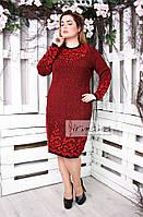 Теплое вязаное женское платье Пальмира красное 46-60
