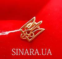 Золотой Тризубец значок - Тризуб золото булавка - Тризубец золотой на пиджак