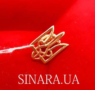 Золотий Тризуб значок - Тризуб золото шпилька - Тризуб золотий на піджак