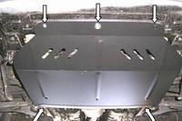 Защита двигателя Джили CK / Geely CK 2005-2012