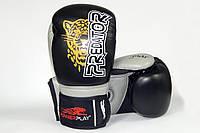 Перчатки боксерские Powerplay 3008 / Jaguar /PU / black 12oz, фото 1
