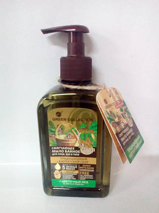"""Смягчающее банное мыло """"Традиционный карпаткий сбор"""" Green Collection 290мл (3541) , фото 2"""