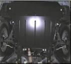 Защита двигателя Хонда Аккорд / Honda Accord VII 2002-2008, фото 1