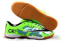 Детские футзалки (бампы) Nike Mercurial Victory CR7 IC