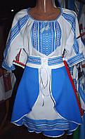 """Костюм в українському стилі """"Роксолана"""" голубий, фото 1"""