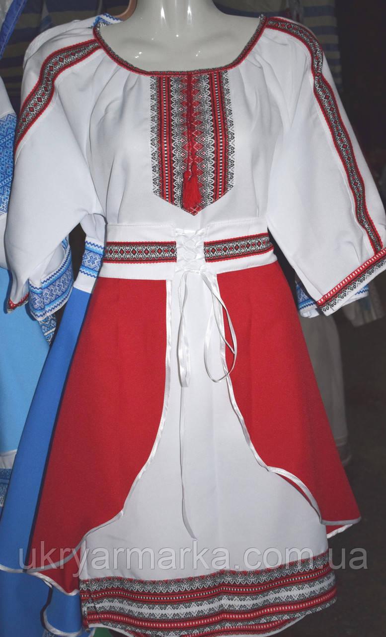 Костюми в українському національному стилі 1e3b817b5868e