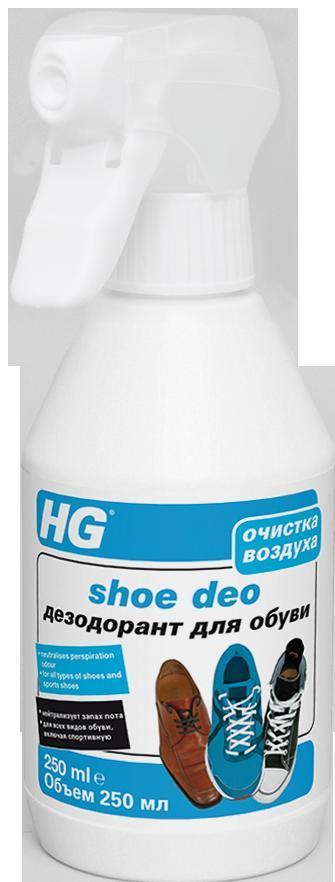 Дезодорант для обуви  - Компания «Строй-Сервис» в Кременчуге