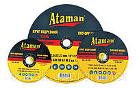 Абразивный отрезной круг по металлу  Ataman 41 14А 150х1,6х22,23