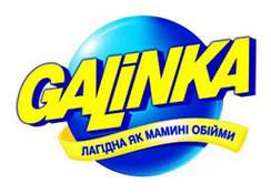 Стиральные порошки Galinka