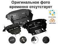 Защита двигателя Митсубиши Паджеро Спорт / Mitsubishi Pajero Sport 2015-