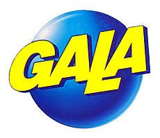 Пральні порошки Gala