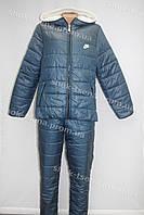 Женский теплый зимний костюм NIKE синий