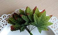 Кленовые листики из ткани. Пучок-12 листиков. Цвет травяной с коричневым кончиком