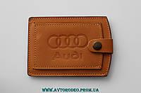 Обложка на права Audi желтая кожа. 5072