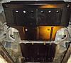 Защита двигателя СсангЙонг Рекстон / Ssаng Yong Rexton 2001-2006