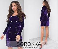 Платье с пуговицами оптом в Украине. Сравнить цены, купить ... 8753b77c6b4
