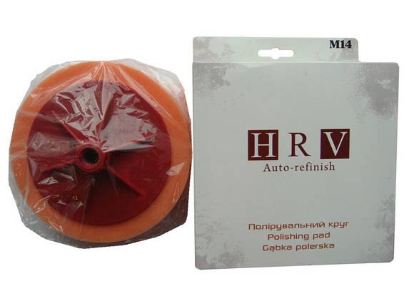 Полірувальний круг середньої жорсткості оправці - HRV 150 мм. помаранчевий, фото 2