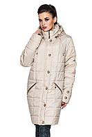 Демисезонная женская куртка оптом и в розницу.
