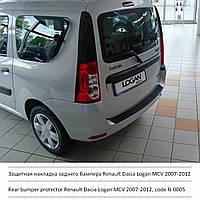 Накладка заднего бампера Renault Logan MCV 2007-2012