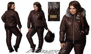 Утепленный спортивный костюм большого размера 50-60