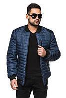 Стильная мужская деми - куртка (48-58)