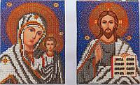 """Набор икон вышитых бисером """"Венчальная пара"""", 13х18"""