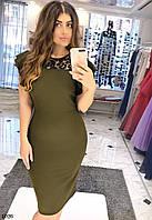 Платье приталенное с рюшами на плечах 48-50,52-54