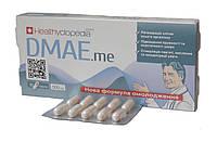 ДМАЭ – новая формула омоложения от HEALTHYCLOPEDIA, 30 капс