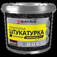 Силиконовая структурная штукатурка Bayris Баранец фракция 1,5