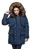 """Зимняя куртка  от ТМ """"КARIANT"""" оптом и в розницу размер плюс"""