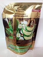 """Жидкое мыло """"Молочко алое с чайным деревом и софорой японской"""" Duo-Pack Вкусные Секреты 450мл 3343"""