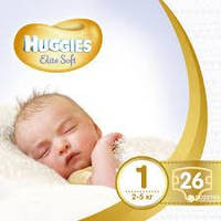 Подгузники Huggies Elite Soft Newborn 1 (2-5 кг), 26 шт.
