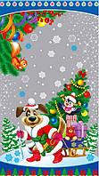 Упаковка 2018 для новогодних подарков Собака пакет 20х35 см
