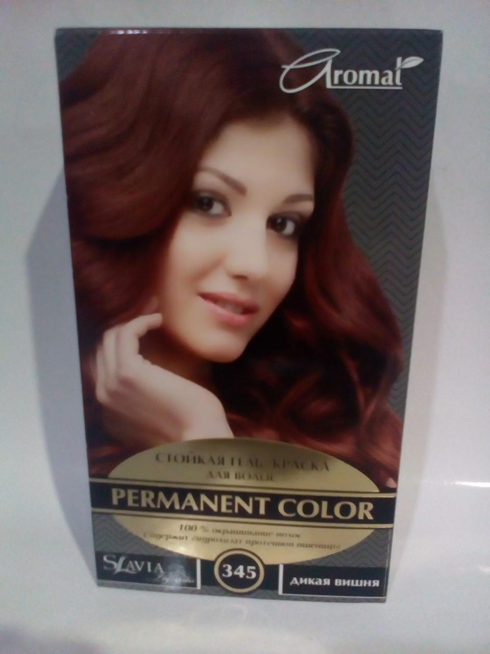 """Гель-фарба для волосся """"Славия"""" тон дика вишня (код відтінку 345)"""