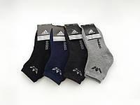 Детские махровые спортивные носки Adidas