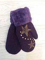 Варежки, рукавицы зимние на меху с подворотом