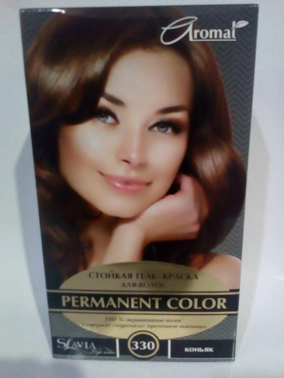 """Гель-фарба для волосся """"Славия"""" тон коньяк (код відтінку 330)"""