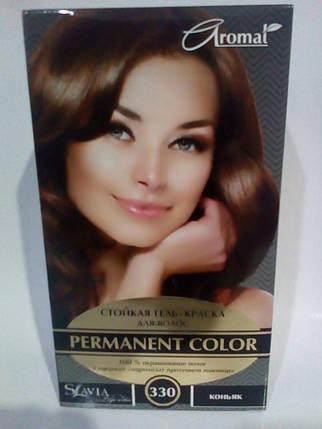 """Гель-фарба для волосся """"Славия"""" тон коньяк (код відтінку 330), фото 2"""