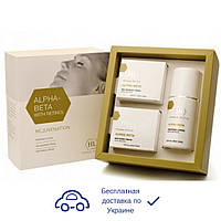 Набор Alpha-Beta Retinol ABR KIT Holy Land