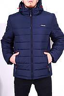 Куртка зимняя, пуховик, мужская, пуховая, синяя Columbia