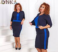 Платье батал мелкая кукуруза Цвет т.синий+электрик;т.синий+беж. пиджак не сьемный дг №1292