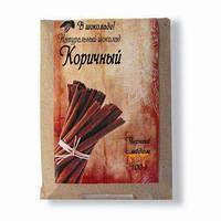 """Натуральный шоколад на меду """"Коричный"""""""