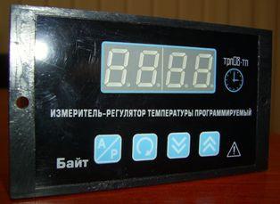 Регулятор температуры печи ТРП 08ТП - ООО «Термаш» в Днепре
